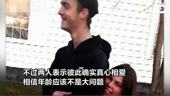 39岁母亲爱上儿子18岁好友,21岁的母子恋受旁人冷眼和非议