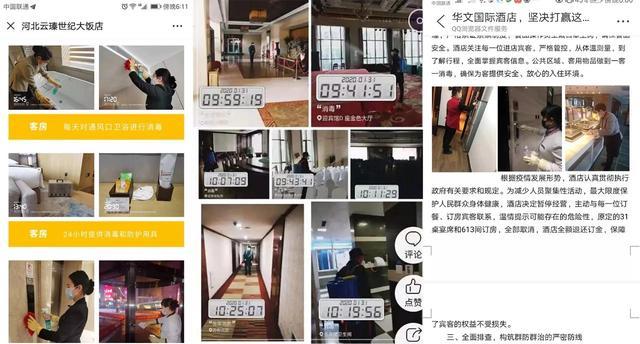 河北省承德市星级酒店一览表,请问你去过几家?