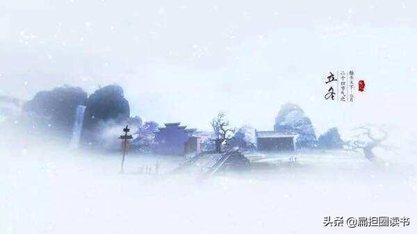 中秋节古诗李白