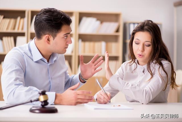 离婚协议书的格式范文