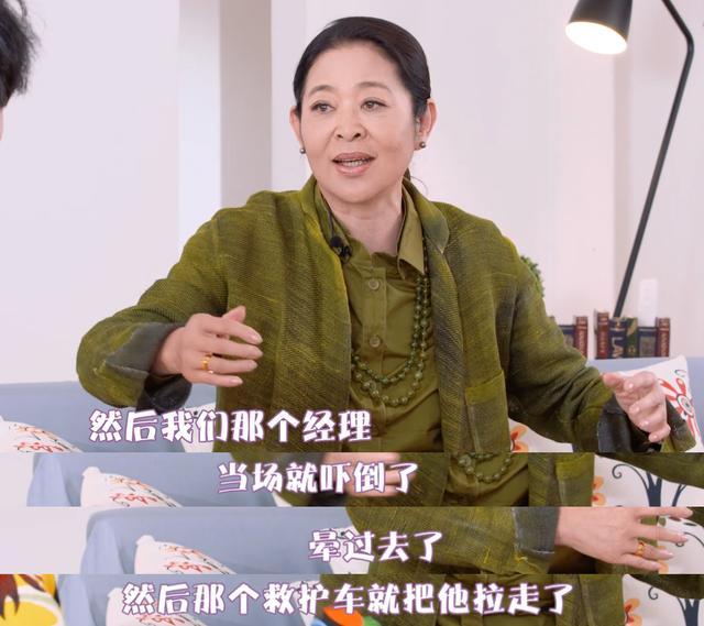 61岁倪萍自曝因人气高,曾被粉丝追到男厕!如今却年老过气显落寞