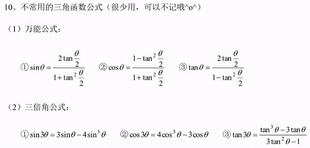 数学答题卡