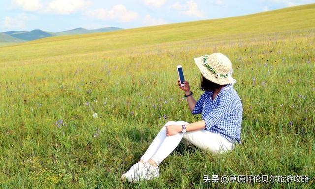 最適合草原拍照的衣服都有哪些呢?