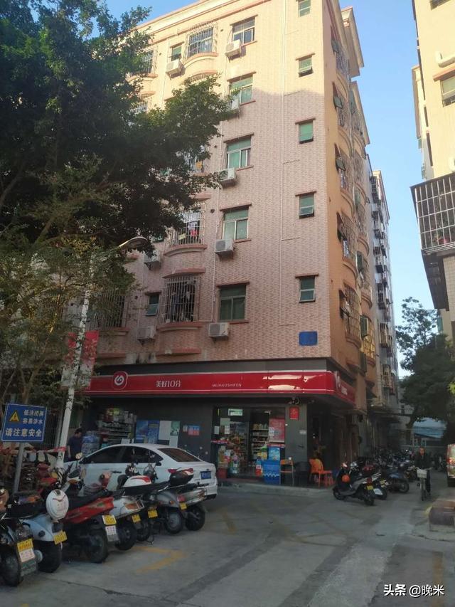 深圳出租屋真实照片
