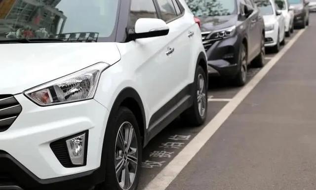 国内首创!崂山企业打造智慧停车新模式
