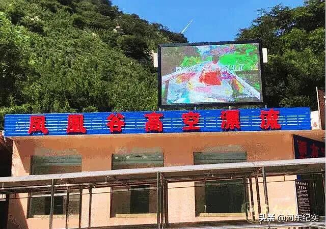 杭州桐庐琴溪香谷