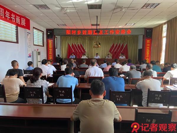 阳村乡加强农机安全生产教育