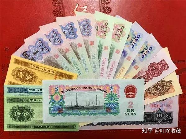 [纸币收藏]纸币收藏价格表_人民币收藏知识大全_典藏网