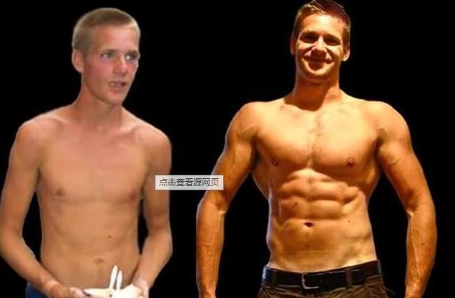 增肌减脂食谱图片
