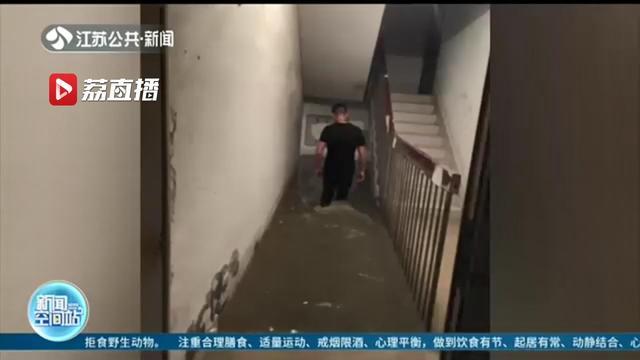 """暴雨来袭地下车库变""""水库""""淮安这位好邻居凌晨帮救车"""