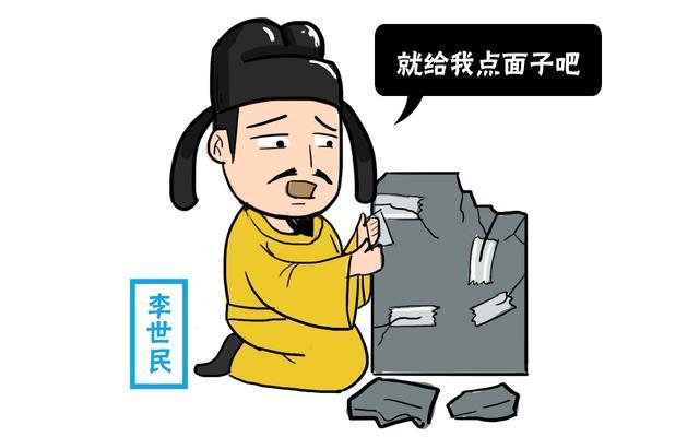 魏征斩龙王