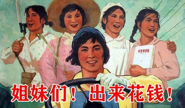中华双中支图片