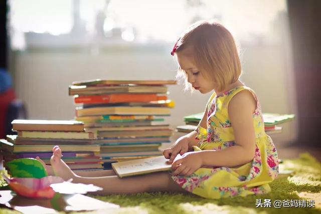 知识能改变命运书法