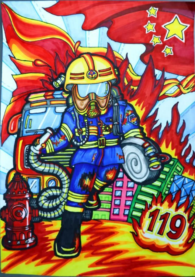 消防主题绘画获奖作品