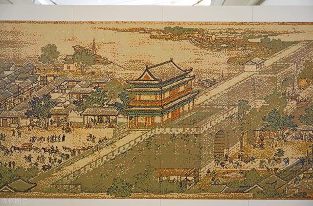 西安古城logo