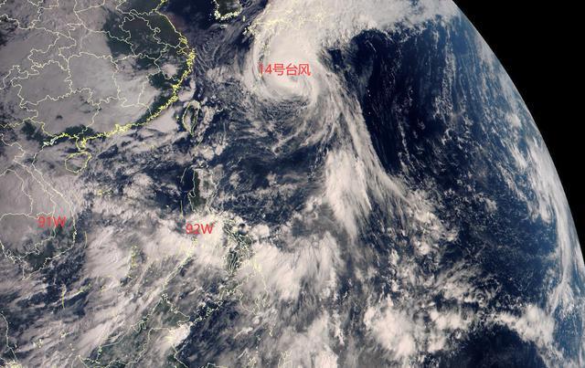 今年十四号台风叫什么名字