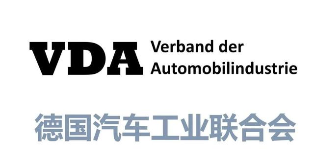 解读VDA6汽车行业的质量管理体系