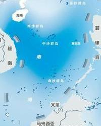 中国南海诸岛概况