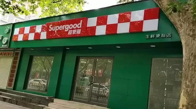 一年数量翻番,郑州便利店为何成为「黑马」?