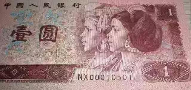 最值钱民国纸币品种图