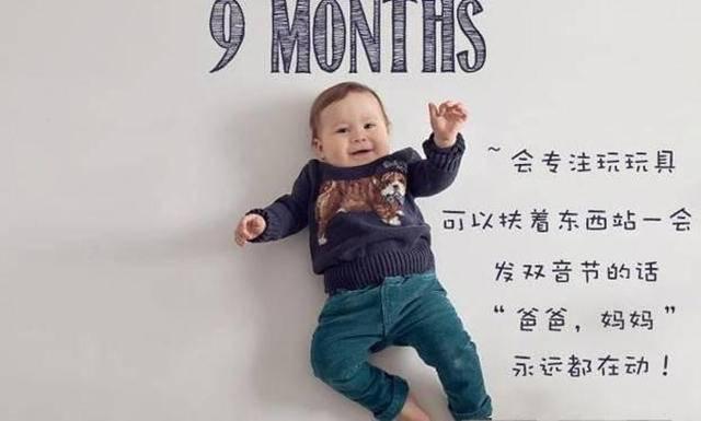 12张图看宝宝1岁内的发育规律变化,一个月一个样,变化真不小