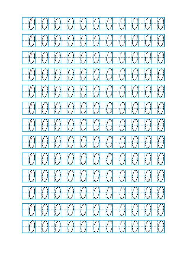 数字描红1到10田字格
