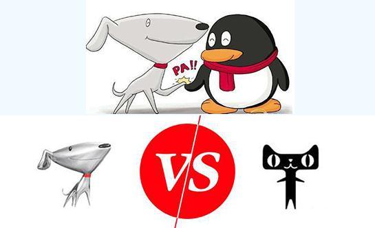 互联网公司logo设计素材下载_互联网公司logo模板下载_红动手机版