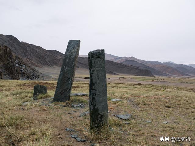 后土之神位石碑图片
