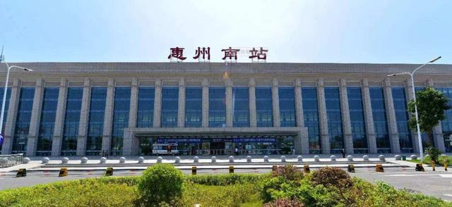 """惠州南站:""""雅居乐花园"""" 超大型教育社区"""