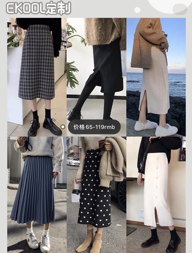 诗绪秋季连衣裙就穿中长款时尚毛呢,光看背影就知道很优雅洋气
