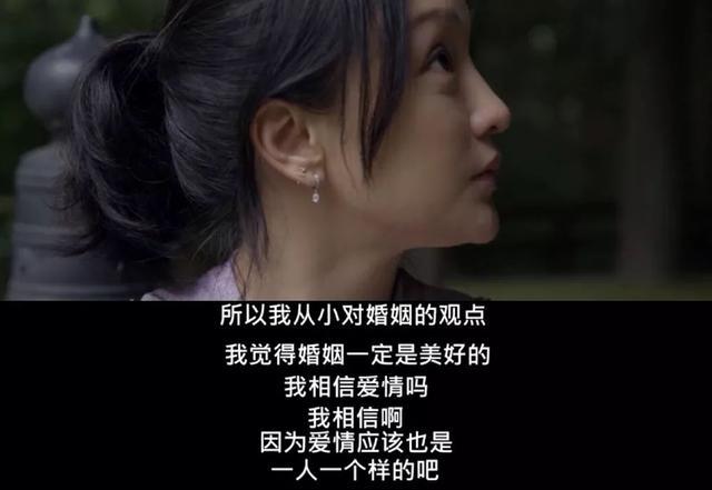 """周迅端起保温杯,赵薇爱上枸杞,开始养生的"""" 生活 第3张"""