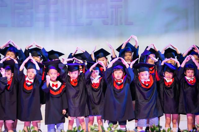 PICLC毕业典礼   童年不散场,梦想新起航