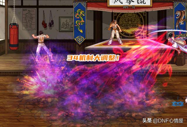 地下城与勇士-DNF-官方网站-腾讯游戏