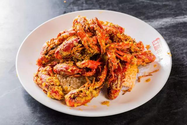 红盔甲小龙虾菜单