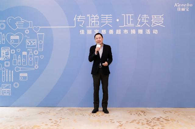 """""""传递美·延续爱"""" 佳丽宝(中国)慈善超市捐赠仪式成功举办"""