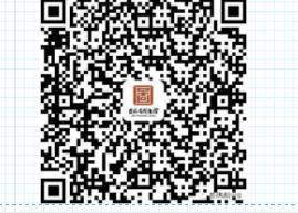7月6日起,吉林省图书馆开放时间调整