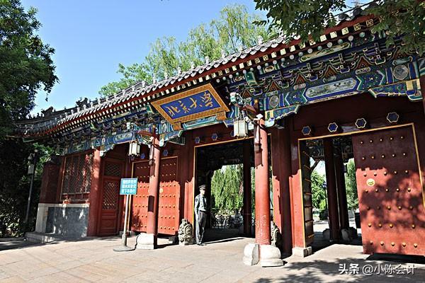 三分钟带你了解——北京大学