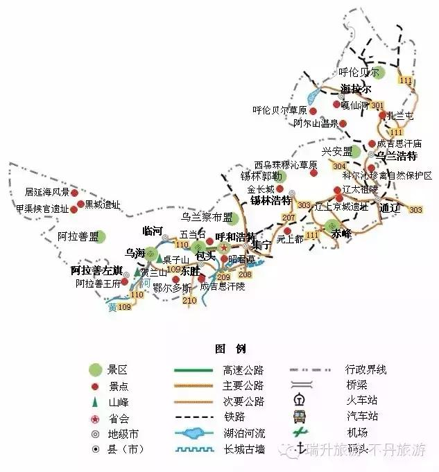 北京市地铁图高清版jpg