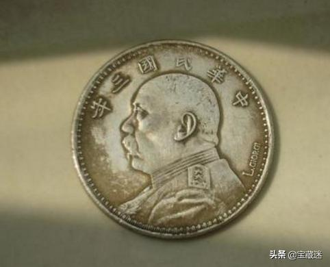 袁大头银元签字版市场收藏价值如何?