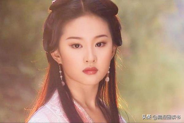 汉朝女孩发型图片