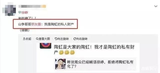 开放式婚姻_陈彤春日迟迟_新浪博客