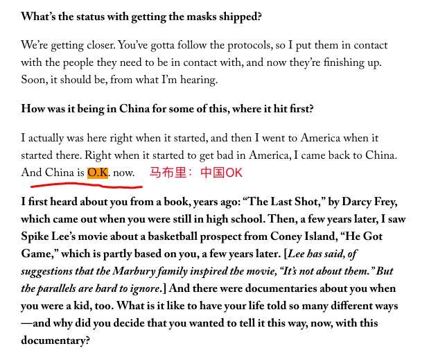"""多名中国公民在美""""死亡"""",中方发布紧急提醒,美... _网易新闻"""