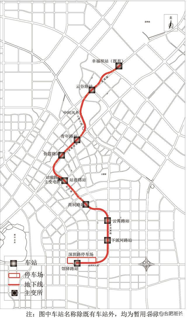 合肥地铁线路图规划图
