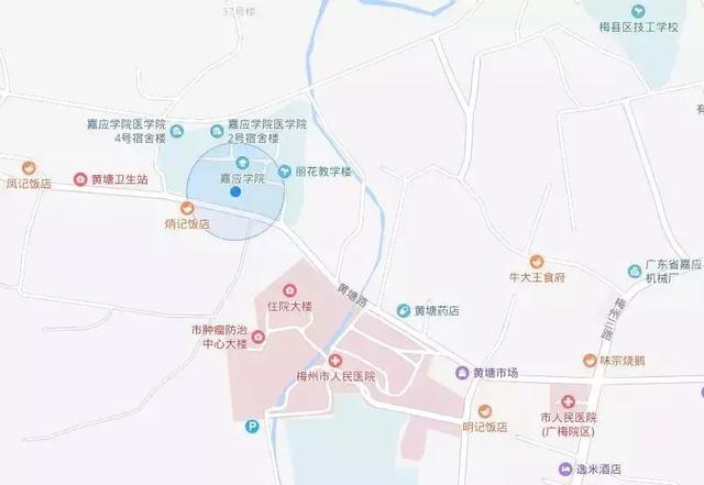 2019嘉應醫學院招生