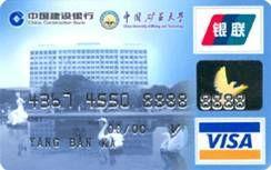 学生能不能办信用卡?绝对可以!