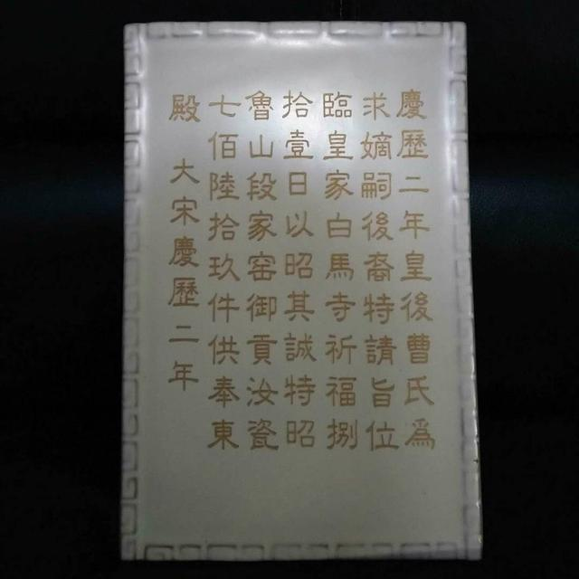 汴京官窑款真品图