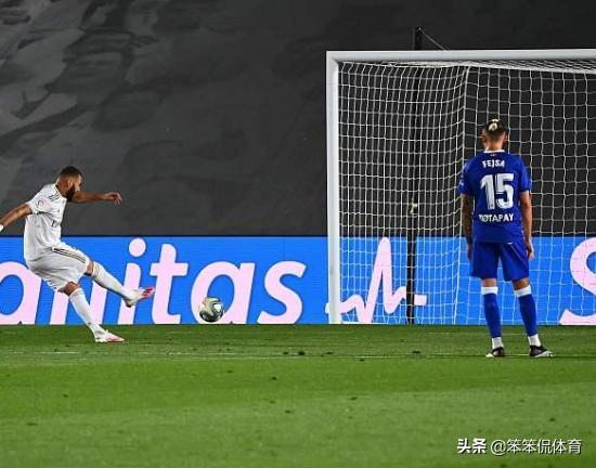 巴萨要疯了!皇马2-0连续3轮获得点球,领先4分有望6天后夺冠?