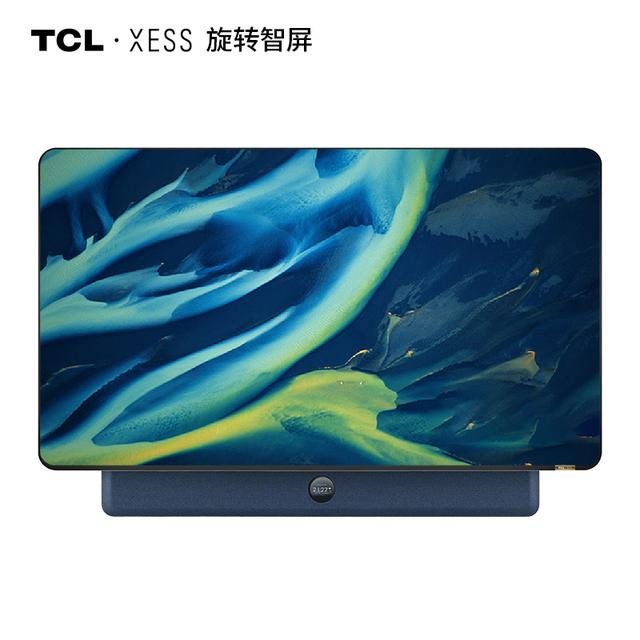 TCL旋转智屏VS华为智慧屏,消费者该如何选择?