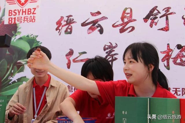"""""""仁岸杨梅节""""拍了拍你,错过直播的看这里"""