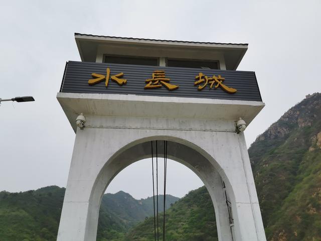 北京箭扣长城,海拔1141米,距怀柔县城约30公里